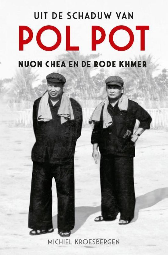 Kookboek Cambodja